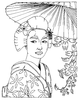 "Limited-Edition Designs - ""Geisha"" - Crystal Engraving Design"